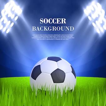 サッカーの背景のコンセプト