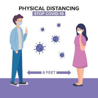 物理的な距離の図