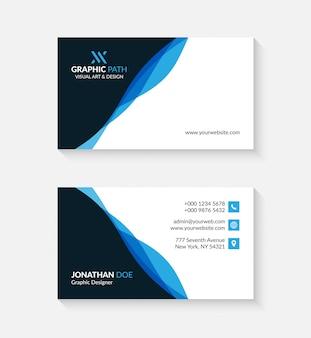 あなたのビジネスのためのロゴやアイコン付きのシンプルな名刺