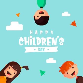 Счастливый детский день иллюстрации вектор