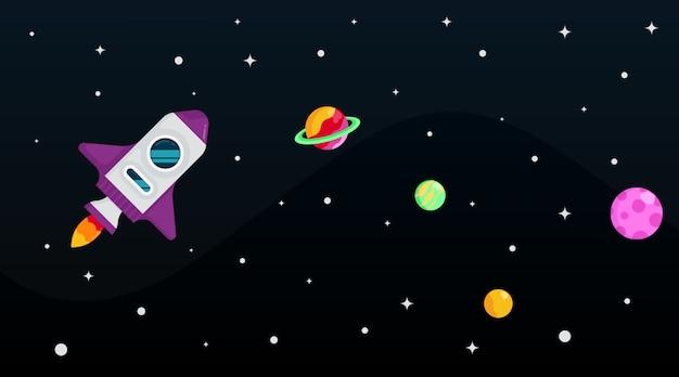 Плоский космический фон