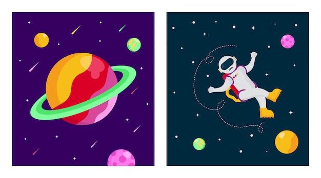 平らな宇宙空間の図