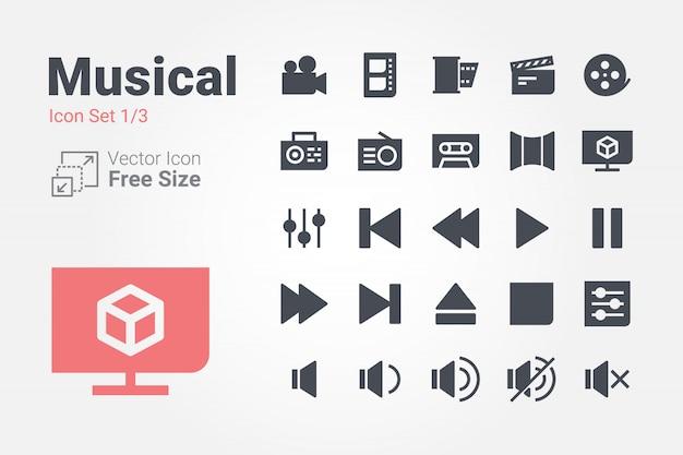 Музыкальная коллекция векторных иконок с солидным стилем
