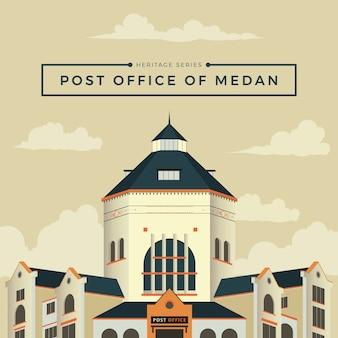 メダンの郵便局
