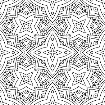 抽象的な無色パターン
