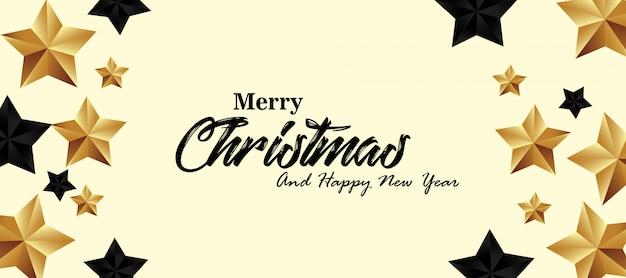 バナーとグリーティングカードのためのラグジュアリークリスマスの背景デザイン