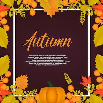 葉と花の要素がある秋のポスター。