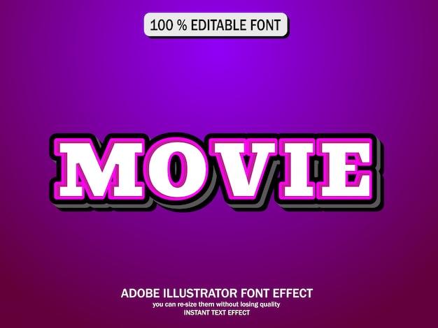クールな未来的な効果、フォント効果のテキスト効果