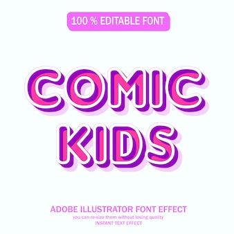 Современный и футуристический шрифт с классным эффектом