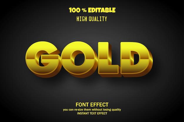 Золотой текст, эффект редактируемого шрифта