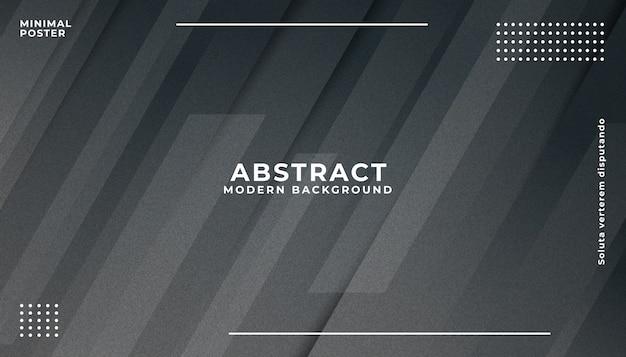Черный абстрактный геометрический фон