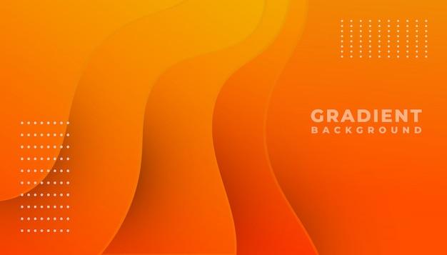 オレンジと黄色のグラデーション波背景