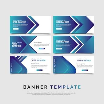 Набор из шести абстрактных векторных современных баннеров для веб-сайтов