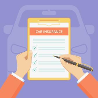 手のバナーとクリップボードの自動車保険