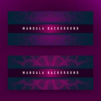 紫色のマンダラの背景