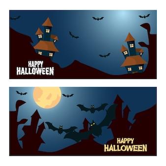 Замок ужасов и летающие летучие мыши хэллоуин баннер