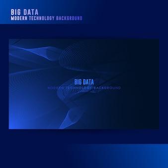 ビッグデータの概念の背景