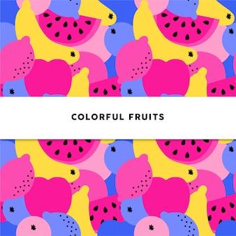 カラフルなフルーツパターン
