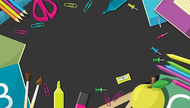 学校のオフィスツールのベクトルの背景。