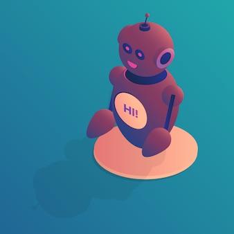 ロボットヘルパー