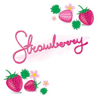 ピンクのストロベリー手書き