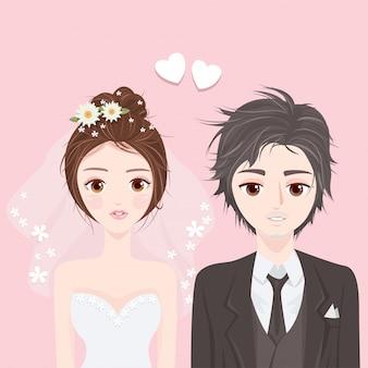 若い女性と男性の結婚式