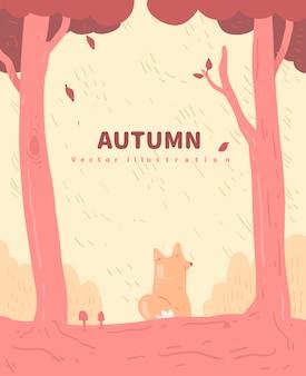 秋のかわいい背景