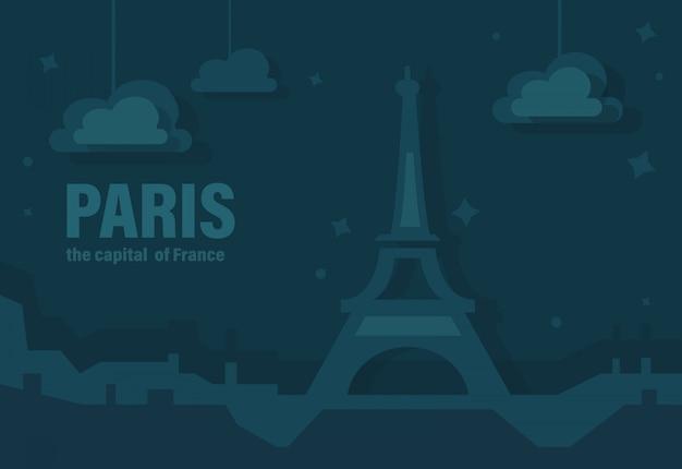 Париж столица франции. эйфелева башня парижа векторная иллюстрация