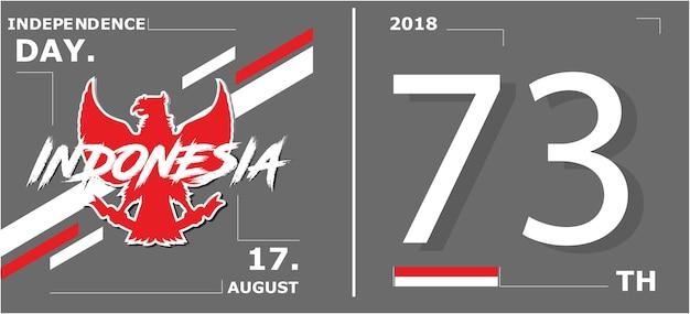 Индонезия день независимости