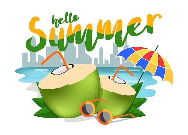Летний праздник фон