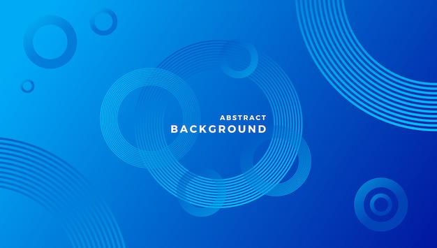 サークルの抽象的な背景の青い色