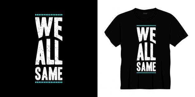 Мы все одинаковые типографии футболки дизайн
