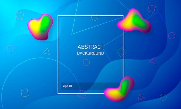 幾何学的図形とカラフルな抽象的な背景。