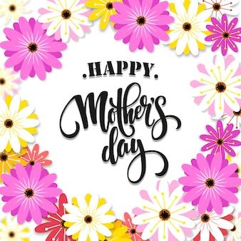 春の花の背景で幸せな母の日