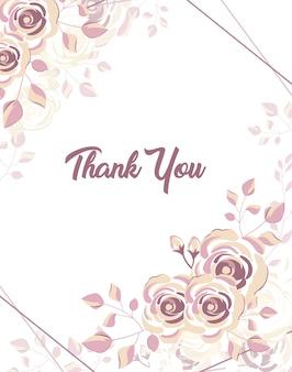 ピンクと紫のありがとうカード