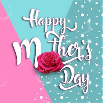 Счастливого дня матери веселье и красивый фон