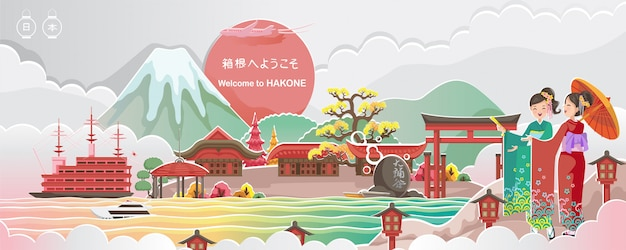 Хаконэ ориентир. японский пейзаж. панорама по зданию. добро пожаловать в хаконе.