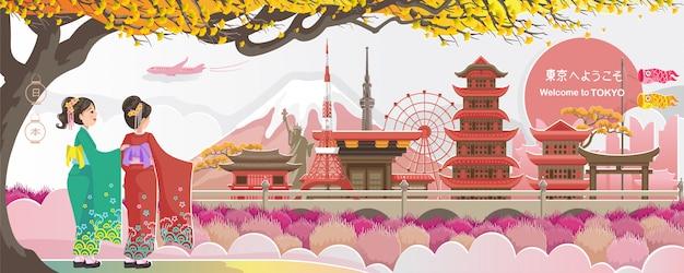 Токийская достопримечательность. японский пейзаж. добро пожаловать в токио.