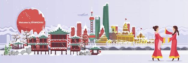 上海のランドマーク。建物の風景パノラマ。冬景色の雪が降る。