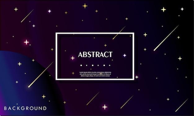 抽象銀河の背景
