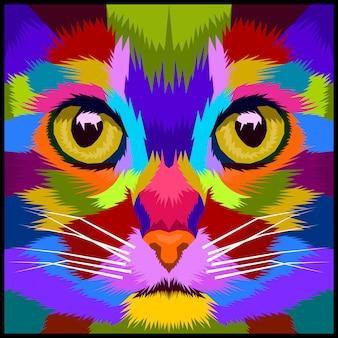カラフルクローズアップ猫プレミアム