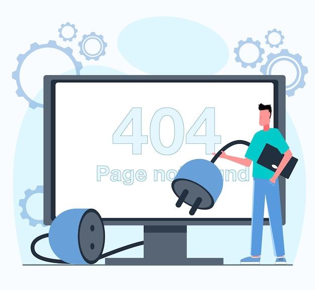 404를 찾을 수 없음 오류 404 오류를 표시하는 모니터 옆에 남자가 서 있습니다.