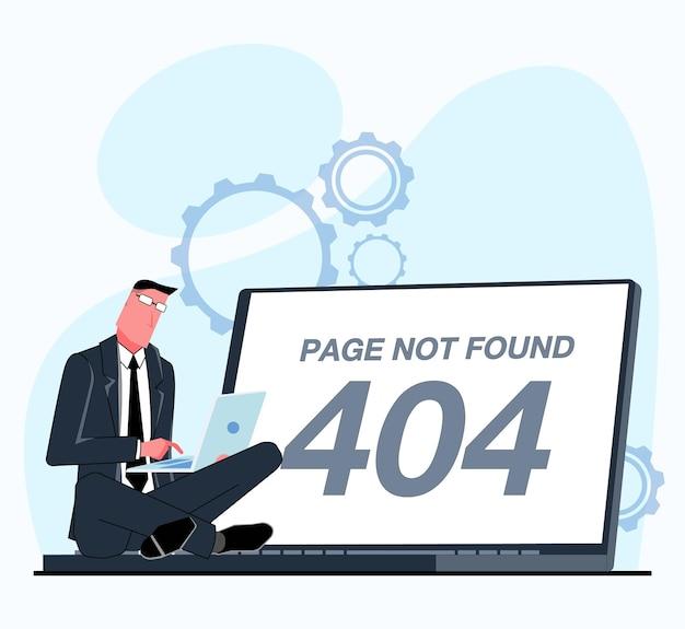 404 오류를 찾을 수 없음 노트북에서 작업하는 사업가가 404 오류를 받았습니다.