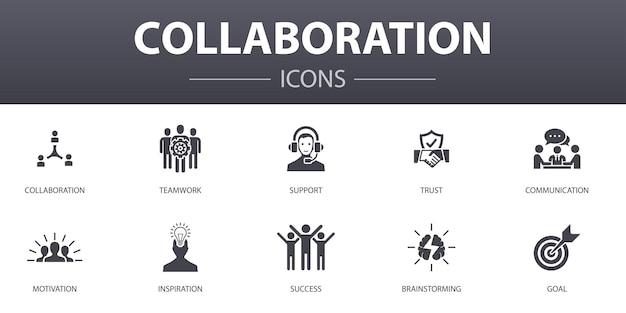 Ãâã'â¡ollaborationシンプルなコンセプトアイコンセット。チームワーク、サポート、コミュニケーション、モチベーションなどのアイコンが含まれており、web、ロゴ、ui / uxに使用できます