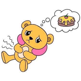 彼女はおいしい甘いケーキ、ベクトルイラストアートを想像しているので、悲しい顔をしたクマの子。落書きアイコン画像カワイイ。