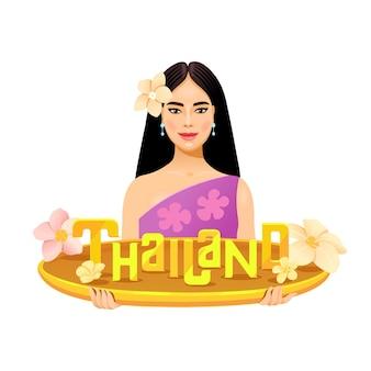 손에 태국이라는 글자가 새겨진 큰 황금 쟁반을 들고 있는 아름다운 태국 소녀