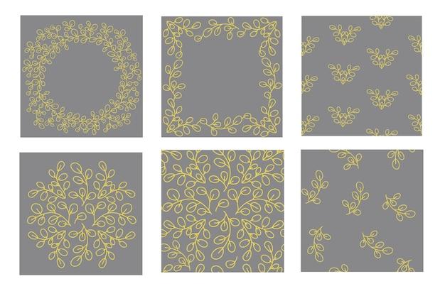 나뭇가지와 나뭇잎 패턴의 식물 세트