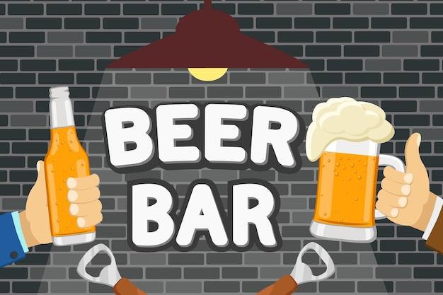 Бутылка пива и стакан в руках на фоне паба.