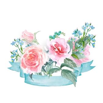 섬세한 수채화 꽃, 장미, 물망초의 꽃다발. 수채화 벡터 일러스트 레이 션.