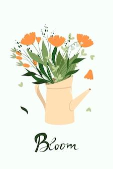 Букет полевых цветов и надпись bloom